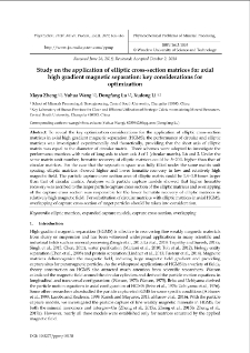 Study on the application of elliptic cross-section matrices for axial high gradient magnetic separation: key considerations for optimization