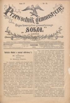 """Przewodnik Gimnastyczny : organ Towarzystwa Gimnastycznego """"Sokół"""" we Lwowie, 1884 R. 4 nr 10"""