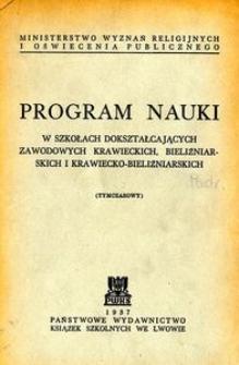 Program nauki w szkołach dokształcających zawodowych krawieckich, bieliźniarskich i krawiecko-bieliźniarskich