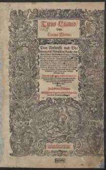 Titus Livius Und Lucius Florus : Von Ankunfft und Ursprung deß Römischen Reichs […]