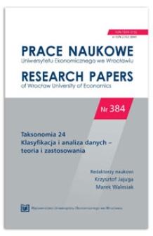 Zaufanie do instytucji publicznych i finansowych w polskim społeczeństwie – analiza empiryczna z wykorzystaniem ukrytych modeli Markowa