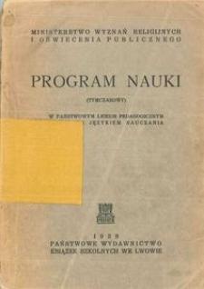 Program nauki (tymczasowy) w państwowym liceum pedagogicznym z polskim językiem nauczania