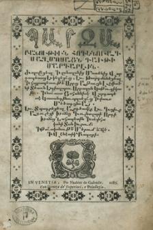 Parzabanut'iwn hogenuag sałmosac'n Dawt'i margarein žołovec'eal i zanazanic' matenic'…