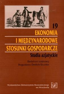 Prace Naukowe Uniwersytetu Ekonomicznego we Wrocławiu, 2008, Nr 28