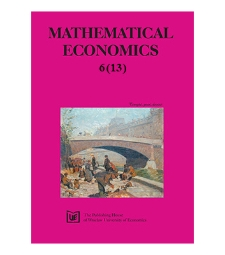 Contents [Mathematical Economics, 2010, Nr 6 (13)]
