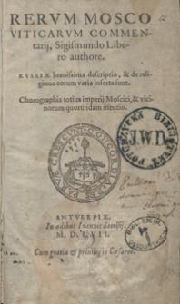 Rerum Moscoviticarum Commentarii [...]