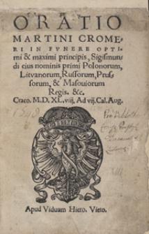 Oratio Martini Cromeri In Funere Optimi et maximi proncipis Sigismundi eius nominis primi Polonorum, Lituanorum, Russorum, Prussorum et Masoviorum Regis [...]