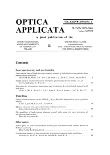 Fine structure of heterogeneous vector field and its space averaged polarization characteristics