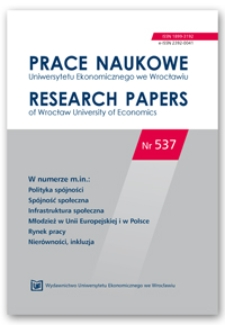The impact of socio-economic policy of Latvia on the preservation of human resources in the context of European integration