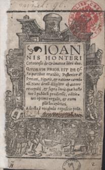 Ioannis Honteri Coronensis de Gram[m]atica libri duo