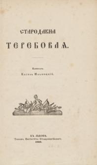 Starodavna Terebovlâ