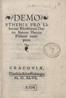 Demosthenis Pro Libertate Rhodiorum Oratio [...]
