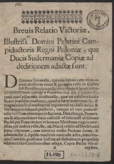 Brevis Relatio Victoriae Illustris[si]mi Domini Palatini, Campiductoris Regni Poloniae, qua Ducis Sudermaniae Copiae ad deditionem adactae sunt