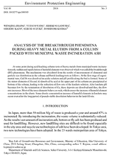 Analysis of the breakthrough phenomena during heavy metal elution from a column packed with municipal waste incineration ash