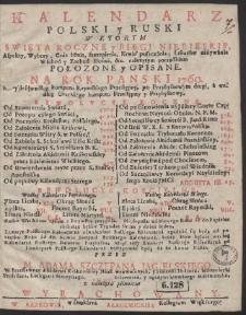 Kalendarz Polski y Ruski : W Ktorym Swięta Roczne y Biegi Niebieskie […] Połozone y Opisane Na Rok […] 1760 […]