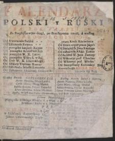 Kalendarz Polski y Ruski Na Rok […] 1755 […] / Przez […] Stanisława z Łazów Dunczewskiego […] Wyrachowany