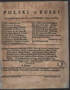 Kalendarz Polski y Ruski Na Rok […] 1767 […] / Przez […] Stanisława z Łazów Dunczewskiego […] Wyrachowany
