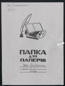 Listy Bianki Gołuchowskiej do Marii Gołuchowskiej