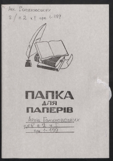 Listy Agenora Gołuchowskiego do Marii Gołuchowskiej. Teka 1
