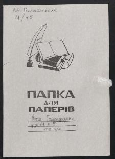 Listy Anny Gołuchowskiej do Agenora Gołuchowskiego