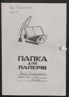 Listy do Gołuchowskich od różnych członków rodziny