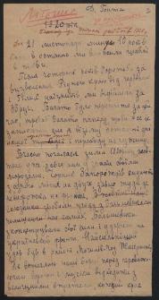 """[Eseje, relacje i utwory literackie różnych autorów dotyczące ukraińskiego ruchu niepodległościowego w latach 1914-1920 oraz listy do redakcji wydawnictwa """"Czerwona Kałyna""""]"""