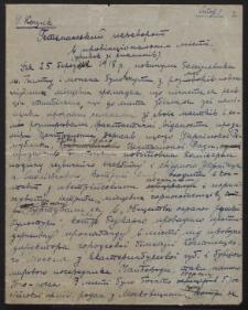 [Eseje, wspomnienia i utwory literackie różnych autorów dotyczące ukraińskiego ruchu niepodległościowego w latach 1918-1919]