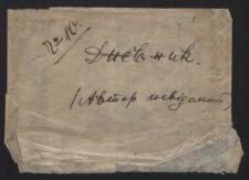 [Po Ukraїnì : dziennik wojenny], cz. 3: 20.III.-15.V.1920