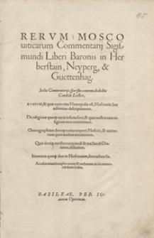Rerum Moscoviticarum Commentarij […] ; Itineraria quoqu[ue] duo in Moscoviam sunt adiuncta