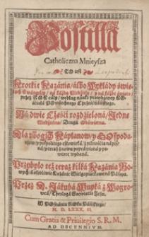 Postilla Catholiczna Mnieysza To iest Krotkie Kazania albo Wykłady świętych Ewangeliy na każdą Niedzielę y na Każde święto […] Na dwie części rozdzielone. [Cz.1 i 2]